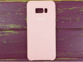 Copy Original Samsung S8+ light pink